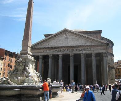 1233 Pantheon Exterior