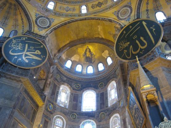 663 Ayasofya above Altar
