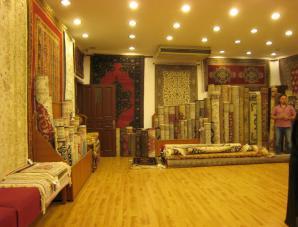 787 Carpet Show Room