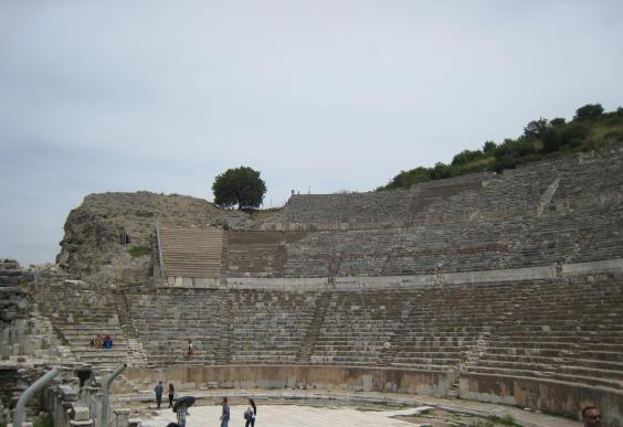 835 Amphitheatre