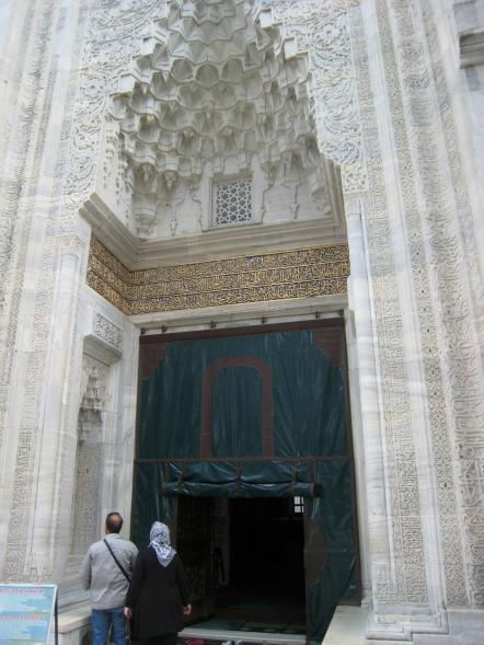 923 Green Mosque