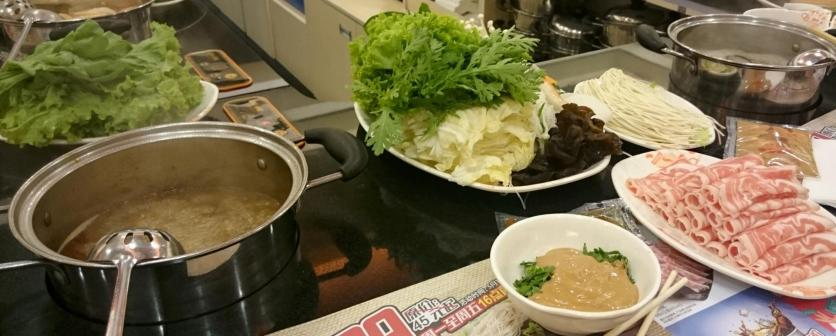 1808 Lunch - Shabushabu